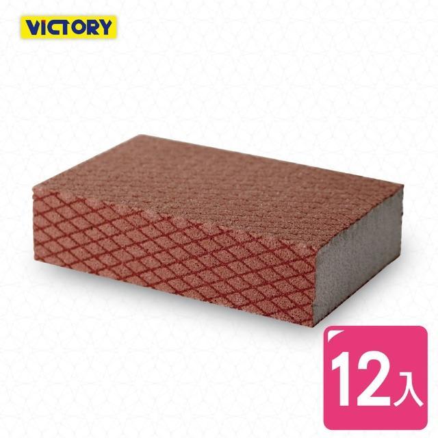 【VICTORY】黑鑽高抗海綿研磨塊(12入)