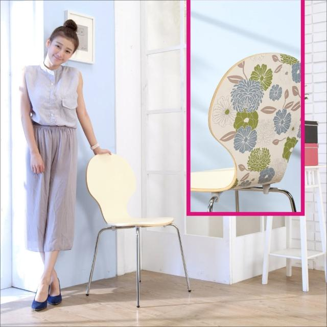 【BuyJM】青花瓷皮革8字曲木餐椅-休閒椅