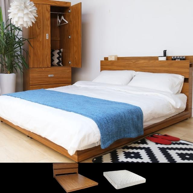 【H&D】DIGNITAS狄尼塔斯柚木房間組-3件組(床架+床墊)