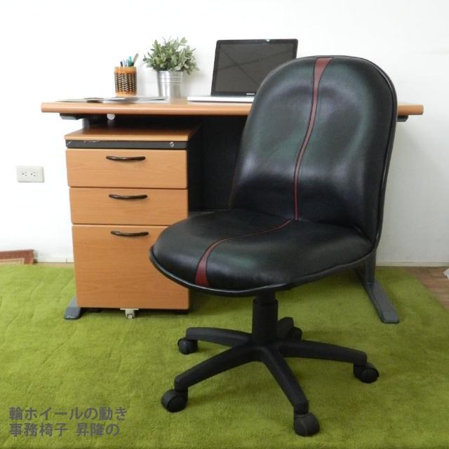【時尚屋】察理無扶手辦公椅(FG5-HF-35)