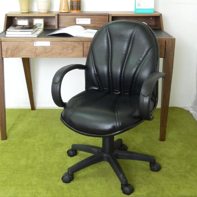 【時尚屋】路易斯辦公椅(FG5-HF-22)