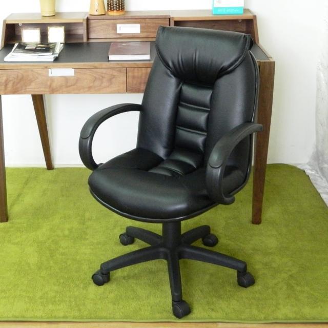 【時尚屋】馬文辦公椅(FG5-HF-02)