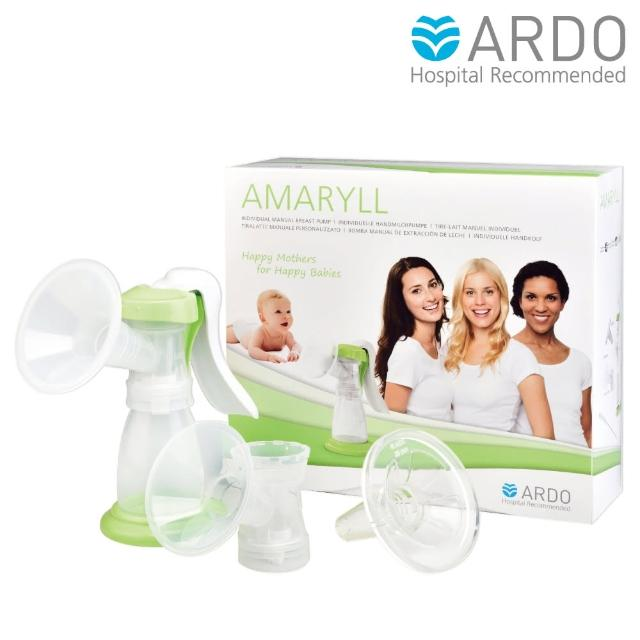 【★買就送防溢乳墊7日份★】瑞士進口ARDO安朵可利哺(手動吸乳器)