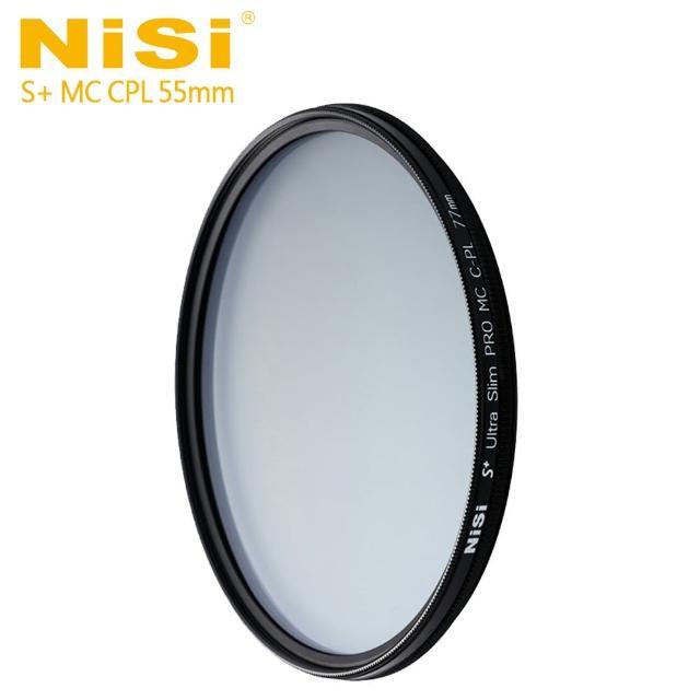 【NISI】S+ MC CPL 55mm DUS Ultra Slim PRO 超薄多層鍍膜偏光鏡(公司貨)