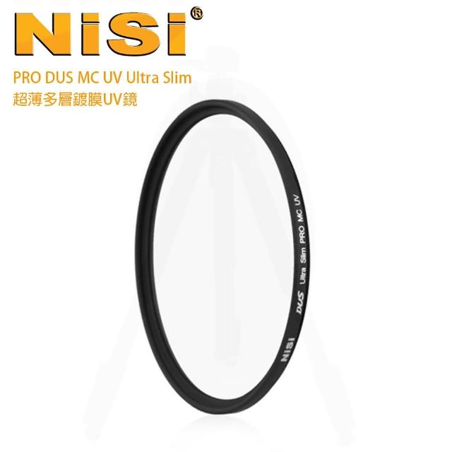 【NISI】S+ MCUV 95mm DUS Ultra Slim PRO 超薄雙面多層鍍膜UV鏡(公司貨)