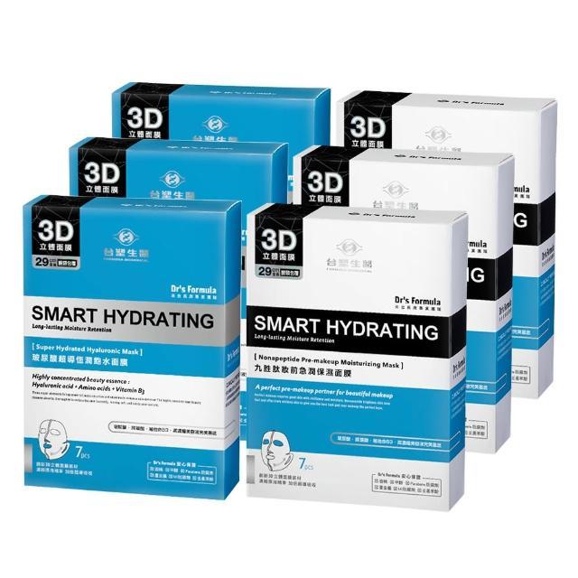 【台塑生醫 Dr's Formula】丰潤肌保濕面膜6入組(玻尿酸-3盒+九胜月太-3盒)