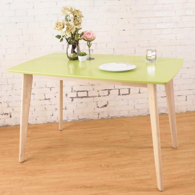 【Bernice】薇拉雙色餐桌