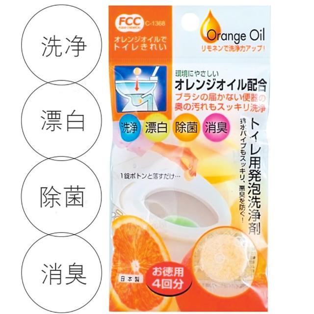 【日本不動化學】馬桶發泡清潔劑錠4入-包x10包(橘子口味)