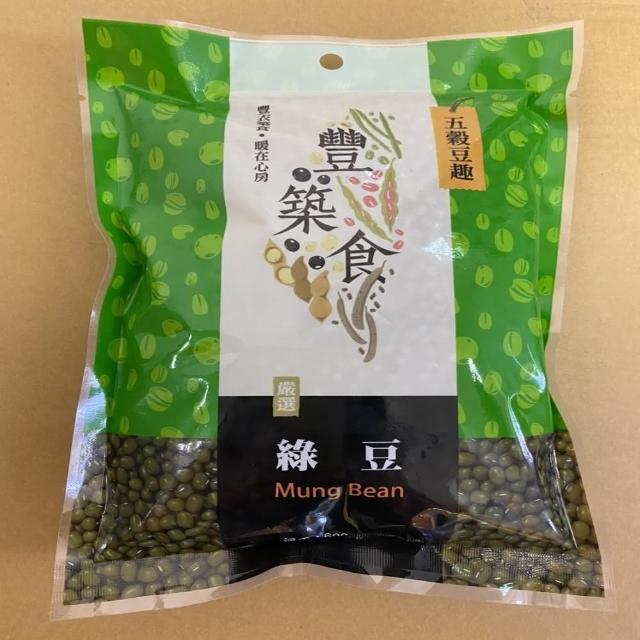 【義昌生技】嚴選油綠豆-600g(油綠豆)
