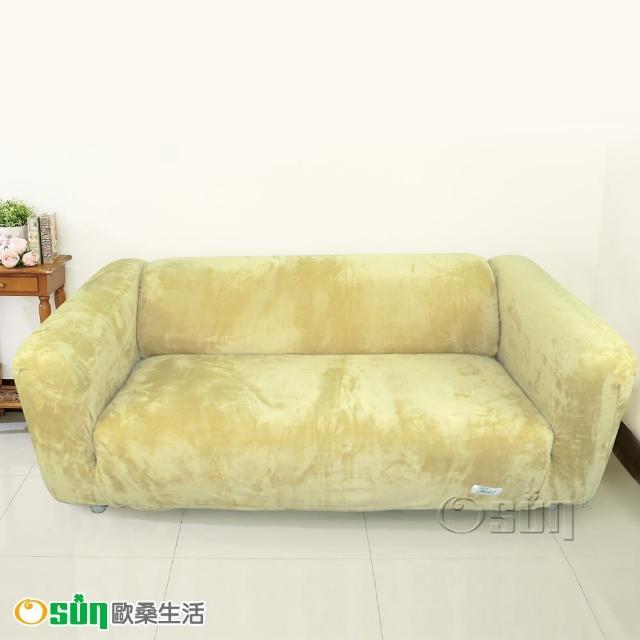【Osun】一體成型防蹣彈性沙發套-厚棉絨溫暖柔順-米黃色3人座(CE-184)