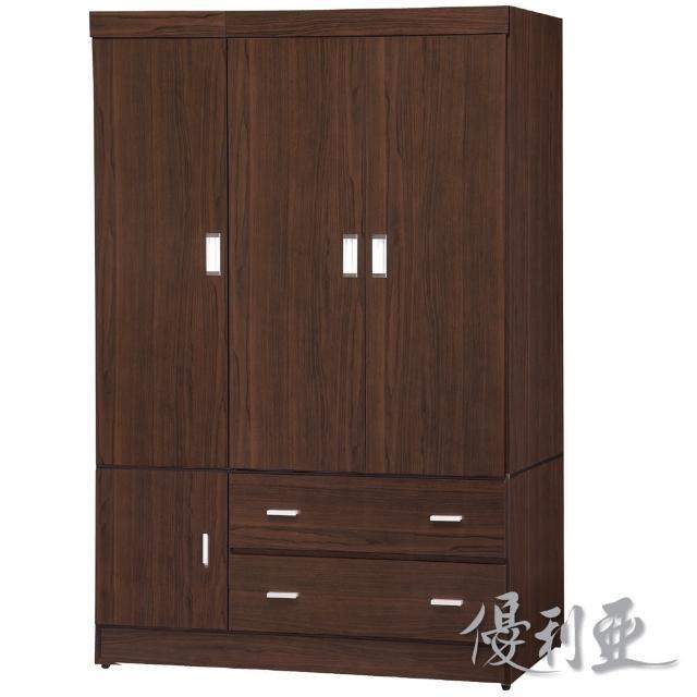 【優利亞-雅立簡約】4X6尺衣櫥(3色)