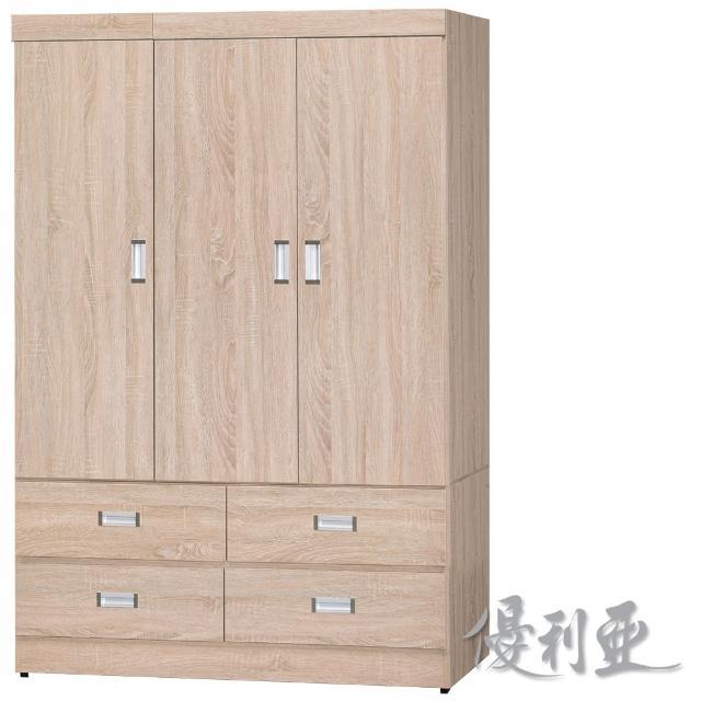 【優利亞-大地橡木色】4X6尺四抽衣櫥