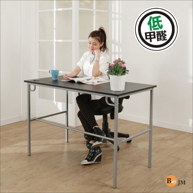 【BuyJM】簡單型低甲醛粗管仿馬鞍皮工作桌-電腦桌-寬120cm