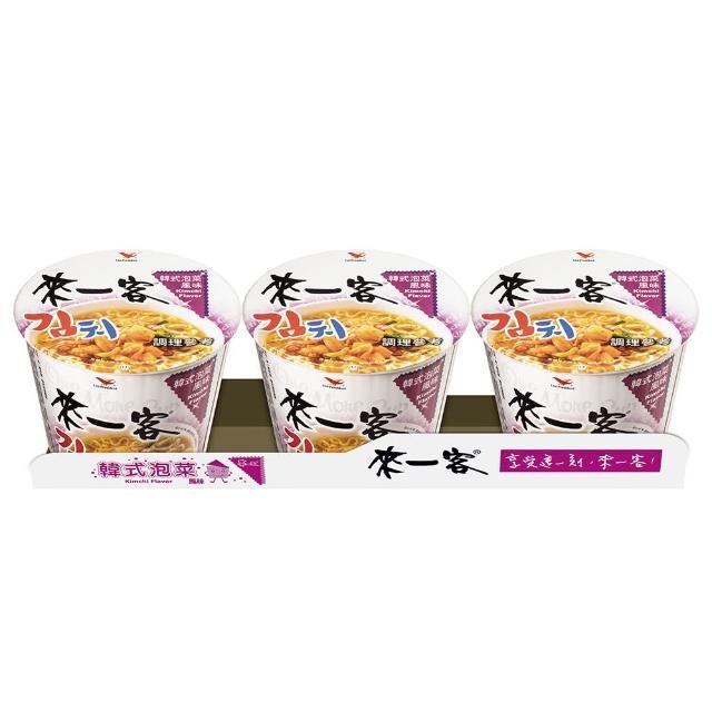 【來一客】韓式泡菜風味3入-組(韓式風味泡菜 鮮甜酸爽 微帶辣味 胃口大開)