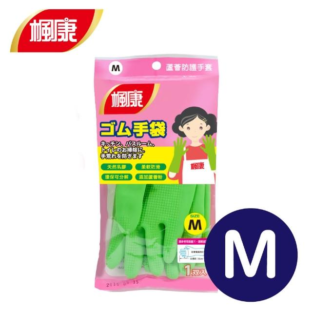 【楓康】蘆薈護手手套(M-8.5x33cm)