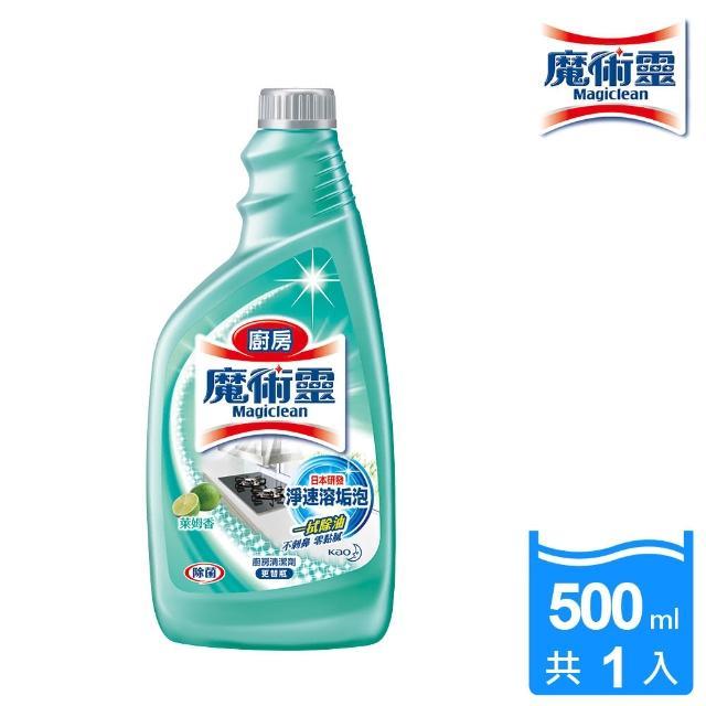 【魔術靈】廚房清潔劑 更替瓶(500ml)