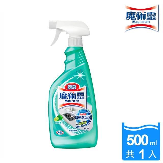 【魔術靈】廚房清潔劑 噴槍式(500ml)