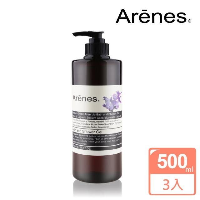 【Arenes】比利時蘭鑽植萃香氛沐浴露500ml(共3瓶)