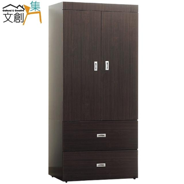 【文創集】歐蘭多  胡桃色2.7尺開門衣櫃(二抽+吊桿x1)