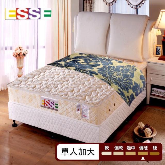 【ESSE 御璽名床】3D立體乳膠2.3硬式床墊(健康系列3.5x6.2尺-單人)