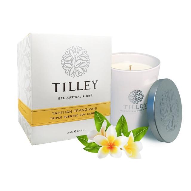 【Tilley百年特莉】大溪地素馨花香氛大豆蠟燭(240g)
