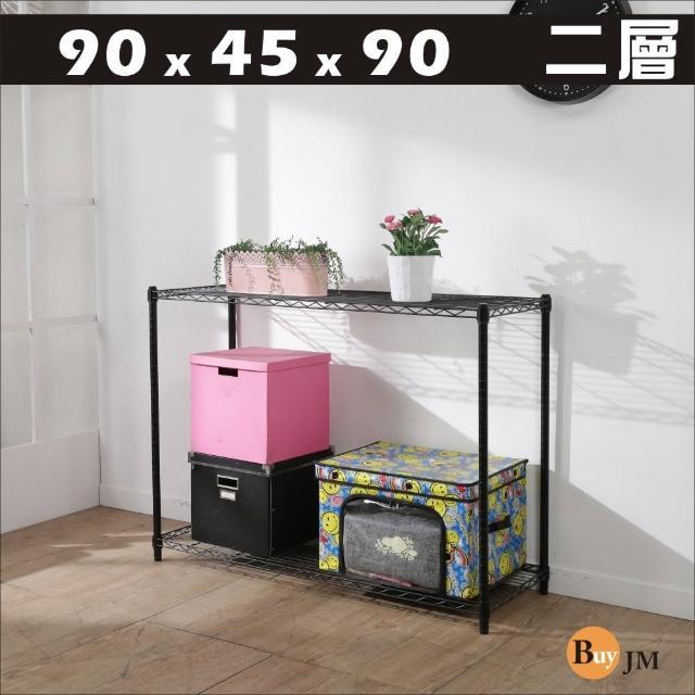 【BuyJM】黑烤漆90x45x90cm二層置物架-波浪架