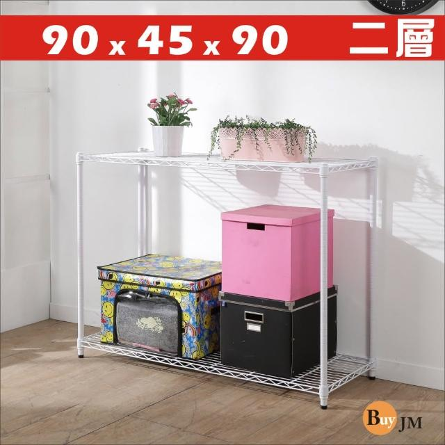 【BuyJM】白烤漆90x45x90cm二層置物架-波浪架
