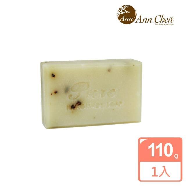 【陳怡安手工皂】玉蘭修護手工皂110g(滋養潤滑系列)