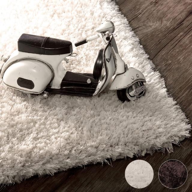 【范登伯格】朵拉 柔蓬立體長毛地毯(165x235cm)