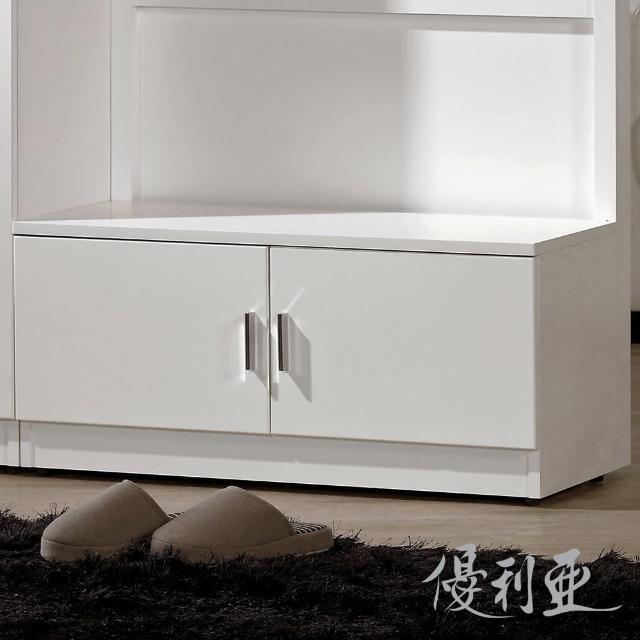【優利亞-米洛純白】2.7尺坐式鞋櫃
