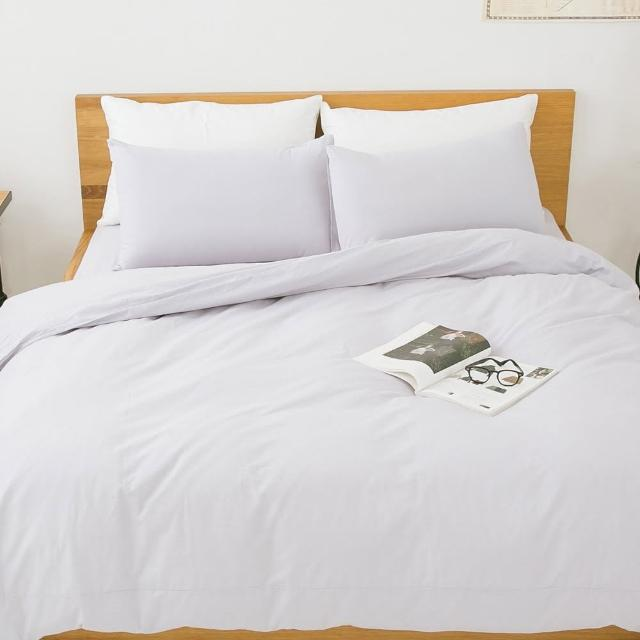 【LAMINA】純色-雲灰-純棉四件式被套床包組(雙人)
