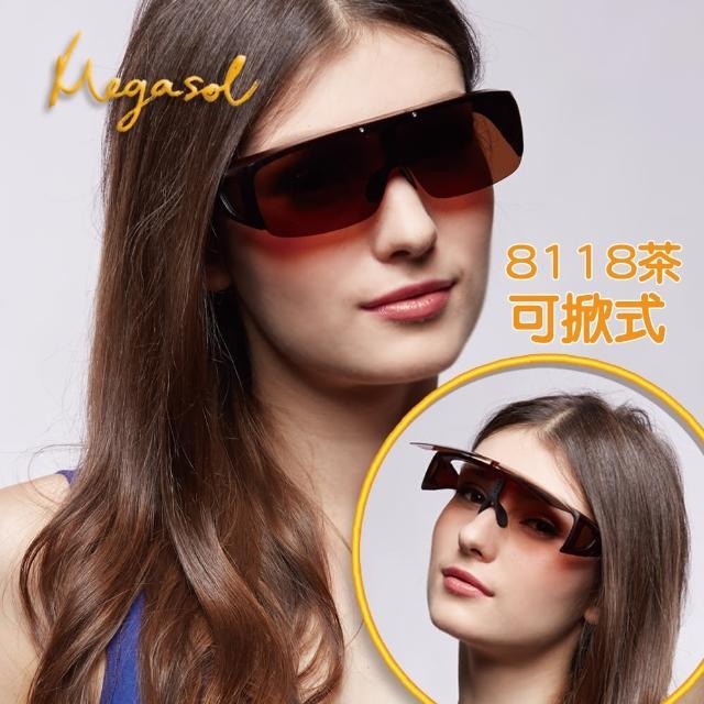 【MEGASOL】UV400偏光側開窗外挂太陽眼鏡(可掀式加大通用款-MS8118-3色任選)