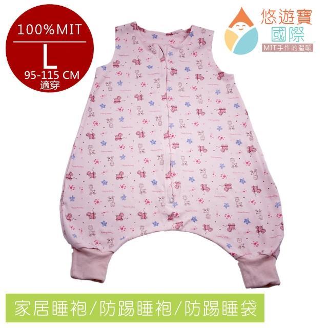 【悠遊寶國際-MIT手作的溫暖】台灣精製薄款褲型防踢被(甜蜜粉)