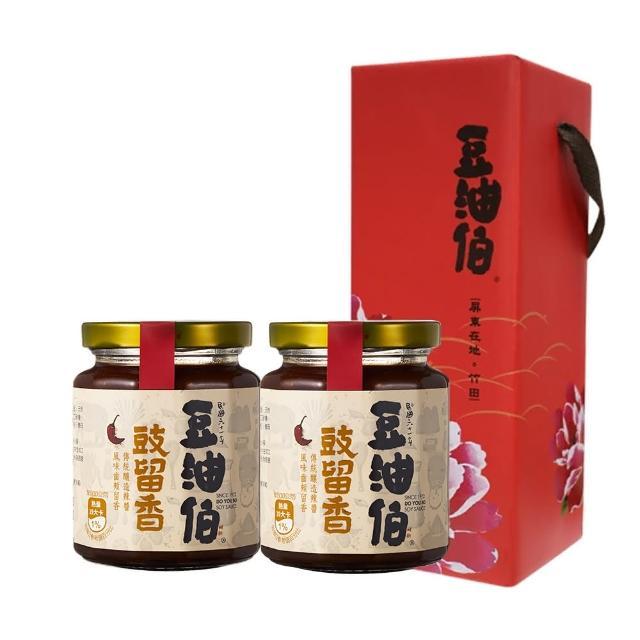 【豆油伯】豉留香260gx2入(使用非基因改造原豆釀造絕非脫脂黃豆)