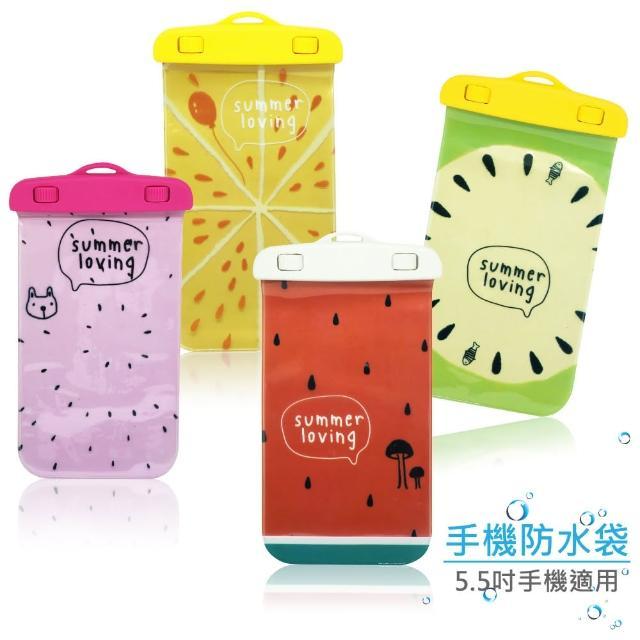 夏日水果 可觸控防水套 通用手機防水袋(適用5.5吋以下手機)