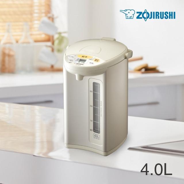【象印】-4公升-微電腦電動熱水瓶(CD-WLF40)