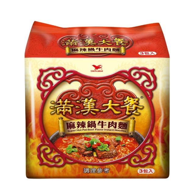 【滿漢大餐】麻辣鍋牛肉3入-袋