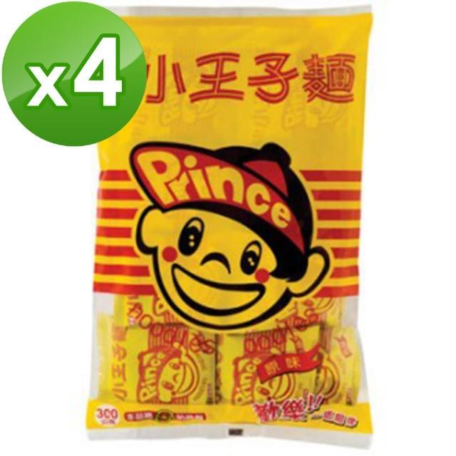 【味王】小王子麵-原味300g(4包組)