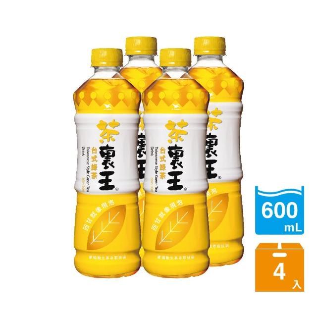 【茶裏王】台式綠茶600ml 4入-組
