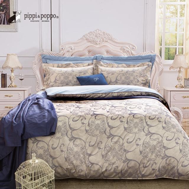 【pippi & poppo】巴黎樂章 奢華天絲緹花系列-雙人標準兩用被床包四件組(5X6.2尺)