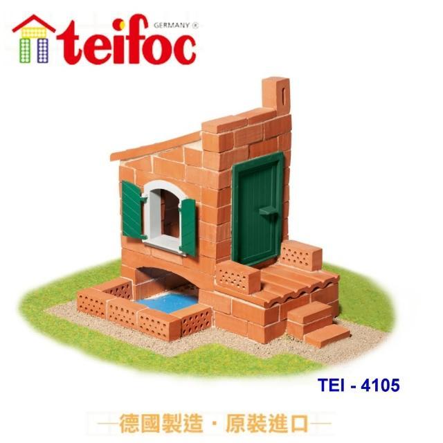 【德國teifoc】益智磚塊建築玩具-溫馨小別墅(TEI4105)