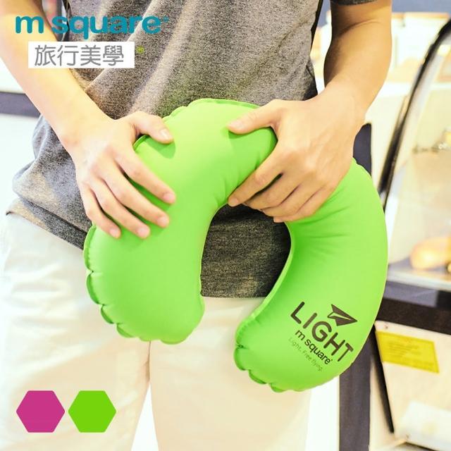 【M Square】輕遊系列充氣頸枕 男用