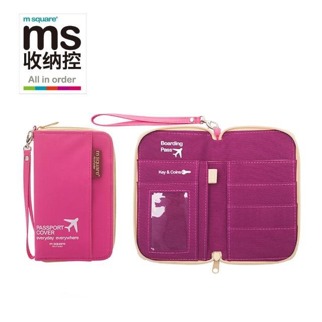 【M Square】短版拉鍊護照夾