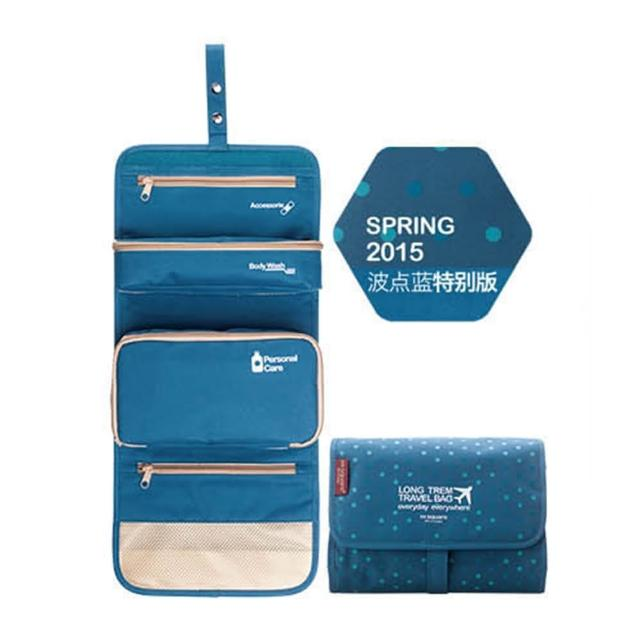 【M Square】長程旅行化妝包-點點藍