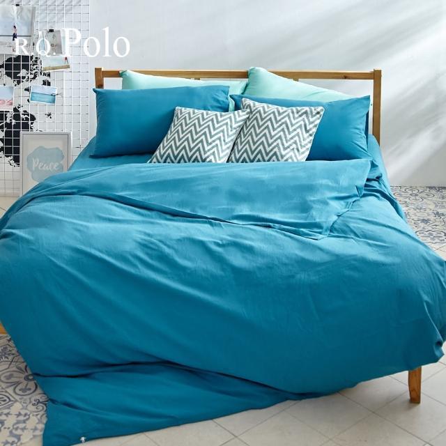 【R.Q.POLO】素色水洗棉-孔雀藍 雙人標準薄被套床包四件組(5X6.2尺)