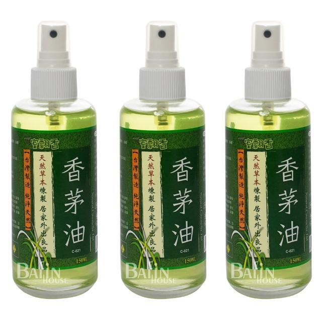 【室飄香】天然 香茅油 噴劑 150ml-3入(C-021)