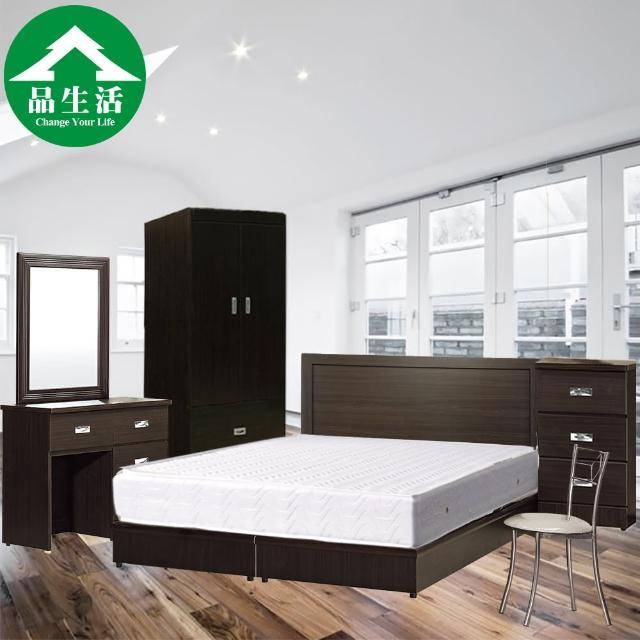 【品生活】簡約優質七件式房間組2色可選-雙人(床頭片+床底+獨立筒+床頭櫃+化妝台+椅+衣櫥)
