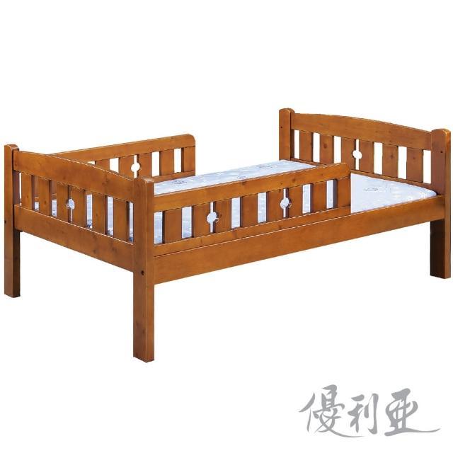 【優利亞-寶貝護欄】單人3.5尺床架