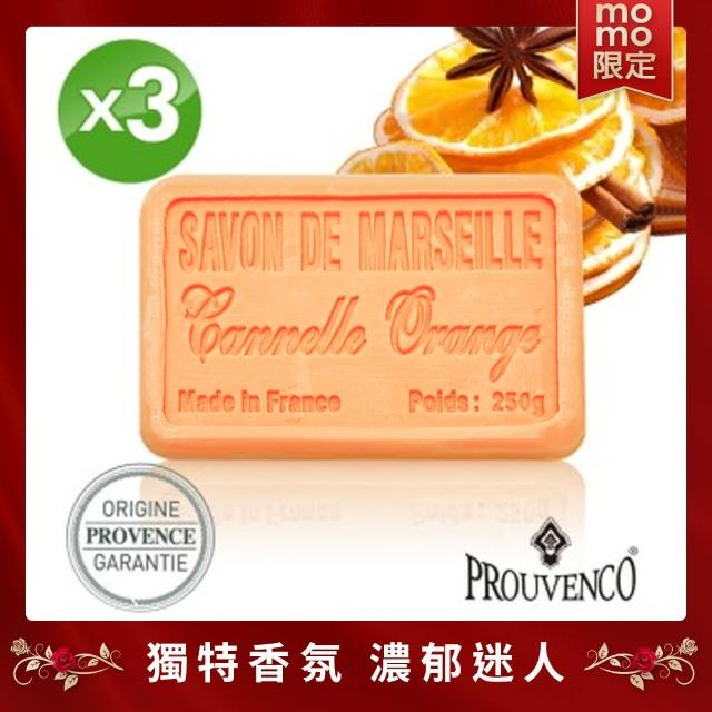 【PROUVENCO】法國原裝普羅旺詩香氛馬賽皂-甜橙肉桂(250gx3)