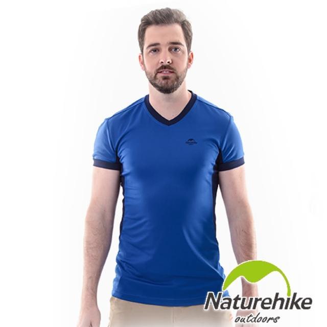 【Naturehike-NH】速乾排汗V領短袖機能服 男款(深海藍)